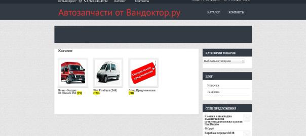 автозапчастей в новгороде интернет магазин нижнем