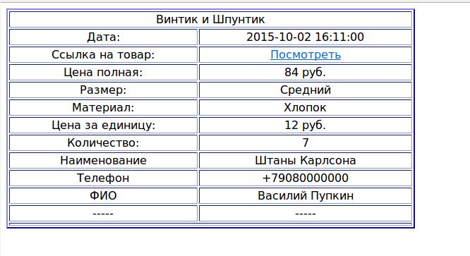Музыкант в Зазеркалье. Изд.3